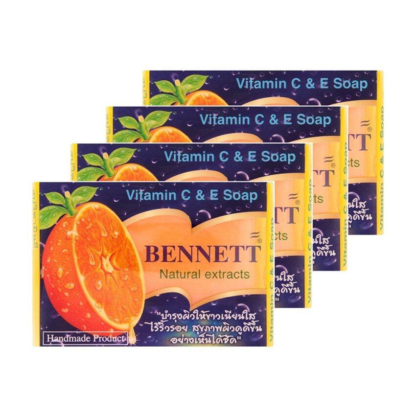 BENNETT สบู่วิตามินอีสูตรซี+อี 130g (แพ็ก 4)