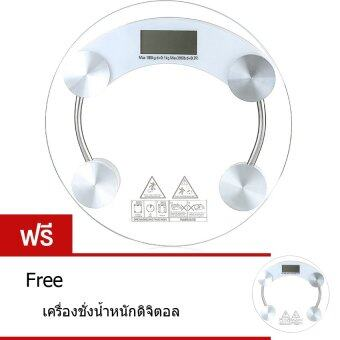 BEST Tmall Electronic weight scale เครื่องชั่งน้ำหนักดิจิตอล(White) Free Electronic weight scale