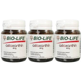 Bio-Life Astaxanthin 4mg 30เม็ด (3ขวด) แอสตาแซนทีน 4มก สาหร่ายแดง จากแสกนดิเนเวีย