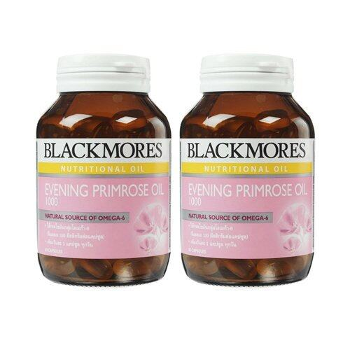 Blackmores Evening Primrose Oil ผลิตภัณฑ์อาหารเสริม บำรุงผิว ลดอาหารปวดประจำเดือน (60 เม็ด) 2 ขวด ...