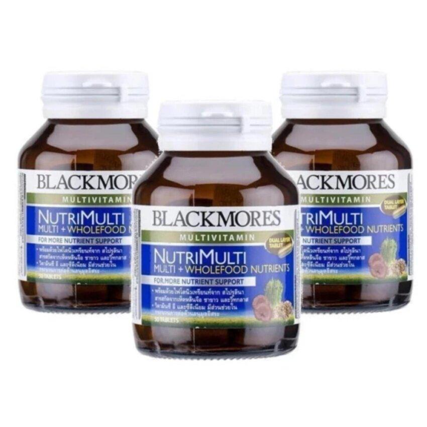 Blackmores ผลิตภัณฑ์เสริมอาหาร NutriMulti (50เม็ด x 3ขวด) สูตรสารอาหารรวม 25 ชนิด