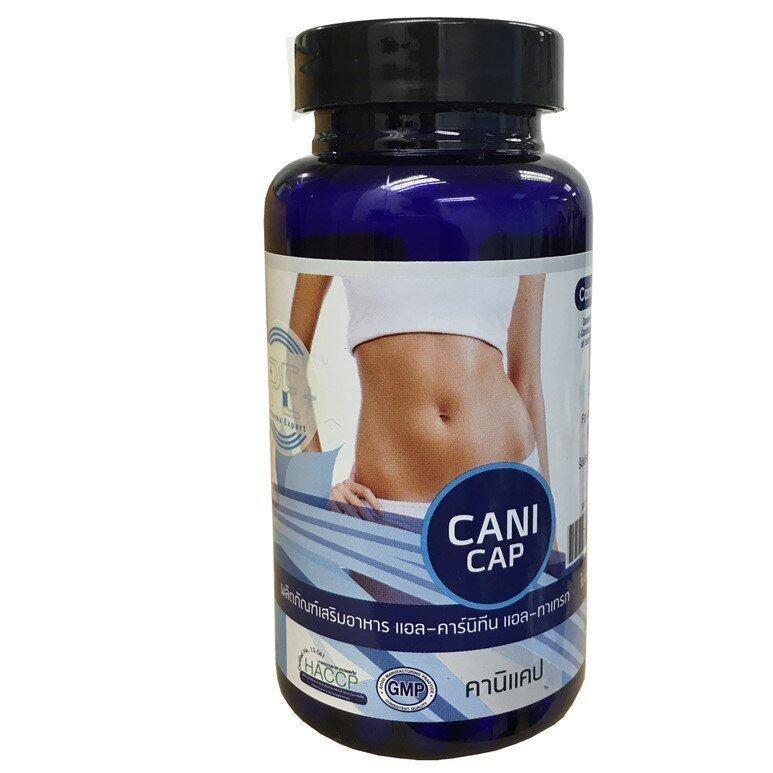 Cani Cap L-Carnitine คาร์นิแคป อาหารเสิรม แอลคาร์นิทีน ลดน้ำหนัก ลดไขมัน 1 กล่อง ...
