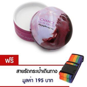 Chamonix น้ำหอมแห้งเนื้อบาล์ม กลิ่น Chanel Chance Eau Tendre (Pink) (แถมฟรี สายรัดกระเป๋าเดินทาง)
