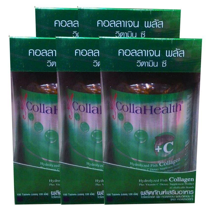 Collahealth Collagen Plus Vitamin C คอลลาเฮลท์ คอลลาเจน + วิตามินซี 100 เม็ด ( 5 กระปุก) ...
