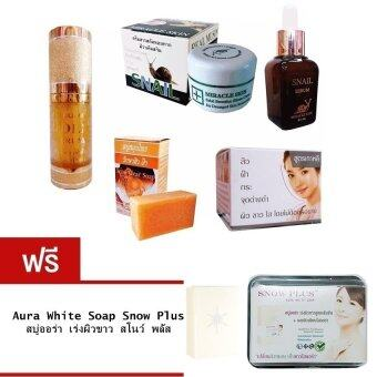 Dr.Q Set Miracle Skin + Snail Serum + สบู่สมุนไพร + ครีมเบต้าไวท์ + Gold Serum Free Aura White Soap Snow Plus