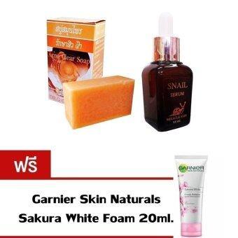 Dr.Q Set Snail Serum เซรั่มหอยทาก 35 ml + สบู่สมุนไพร รักษาสิว 60g + Free Garnier Skin Naturals Sakura White Foam 20ml. 2