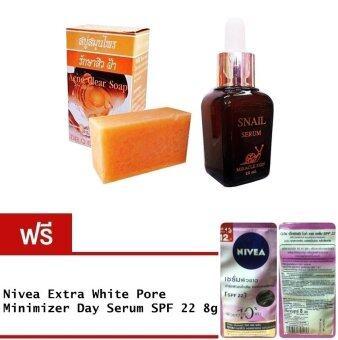 Dr.Q Set Snail Serum เซรั่มหอยทาก 35 ml + สบู่สมุนไพร รักษาสิว 60g + Free Nivea Extra White Pore Minimizer Day Serum SPF 22 8g.