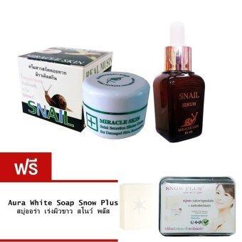Dr.Q Set Snail Serum เซรั่มหอยทาก 35 ml. + Miracle Skin ครีมสารสกัดหอยทาก Free Aura White Soap Snow Plus