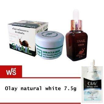 Dr.Q Set Snail Serum เซรั่มหอยทาก 35 ml. + Miracle Skin ครีมสารสกัดหอยทาก Free Olay natural white 7.5g. 2