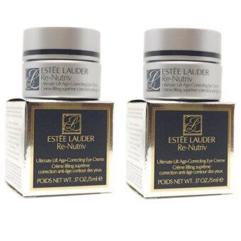 Estee Lauder Re-Nutriv Eye Cream (5ml. x 2 กระปุก)