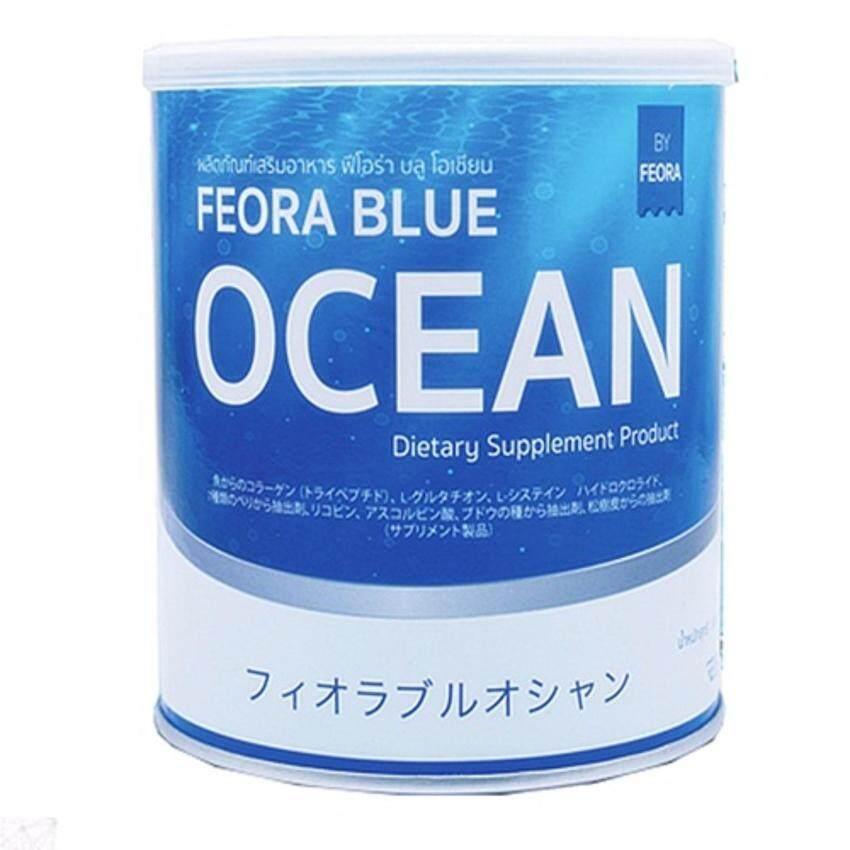 FEORA BLUE OCEAN 1 กระปุก ...