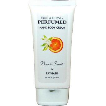 ครีมบำรุงผิวมือและผิวกาย กลิ่นส้ม FRUIT & FLOWER HAND & BODY FERFUMED CREAM