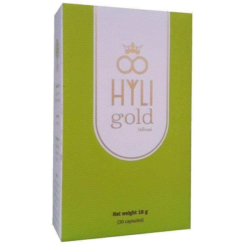 Hyli Gold ไฮลี่ โกลด์ อาหารเสริม ผู้หญิง เพื่อผิวขาว ใส เด้ง เด็ก ชะลอ ริ้วรอย ฟื้นฟูผิว ...