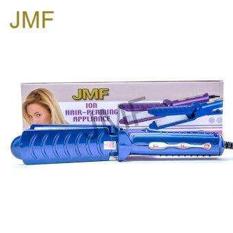 JMF เครื่องหนีบผม หน้ากว้าง ION HAIR-PERMING APPLIANCE รุ่น RCT-1070 สีน้ำเงิน