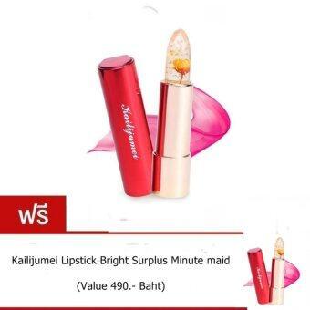 Kailijumei Lipstick Bright Surplus Minute maid (Buy 1 Get 1 Free)