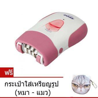 Keda เครื่องถอนขน รุ่น KD-175 (Pink) ฟรี กระเป๋าเหรียญหมาแมว