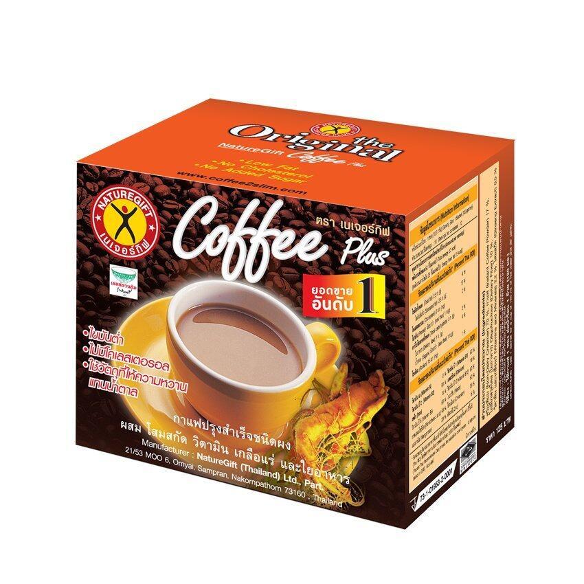 สุดยอดขายยกลัง! Naturegift Coffee Plus เนเจอร์กิฟ คอฟฟี่ พลัสสูตรต้นตำรับ 1 ชุด มี 40 กล่อง (กล่องละ 10 ซอง) ที่คุณต้องซื้อ