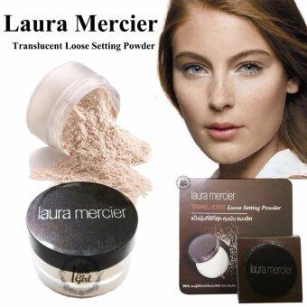 Laura Mercier Translucent Loose Setting Powder (3.5g) หมดอายุปี2020