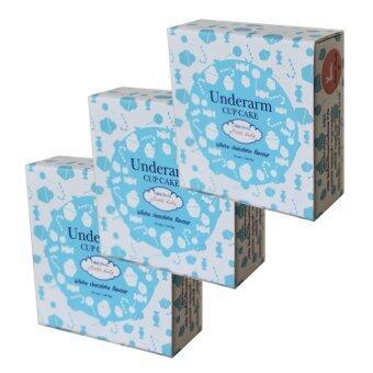 Little Baby Underarm Cupcake Cream White Chocolate บำรุงผิวใต้วงแขน (3 กล่อง)