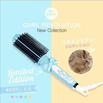 MADAMI CURL REVOLUTION หวีไฟฟ้า 2 in 1 รุ่น limited edition (สีฟ้าพาสเทล)