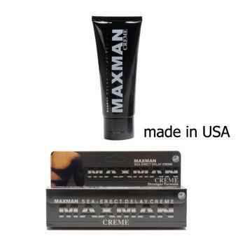 Maxman Male Cream Delay cream
