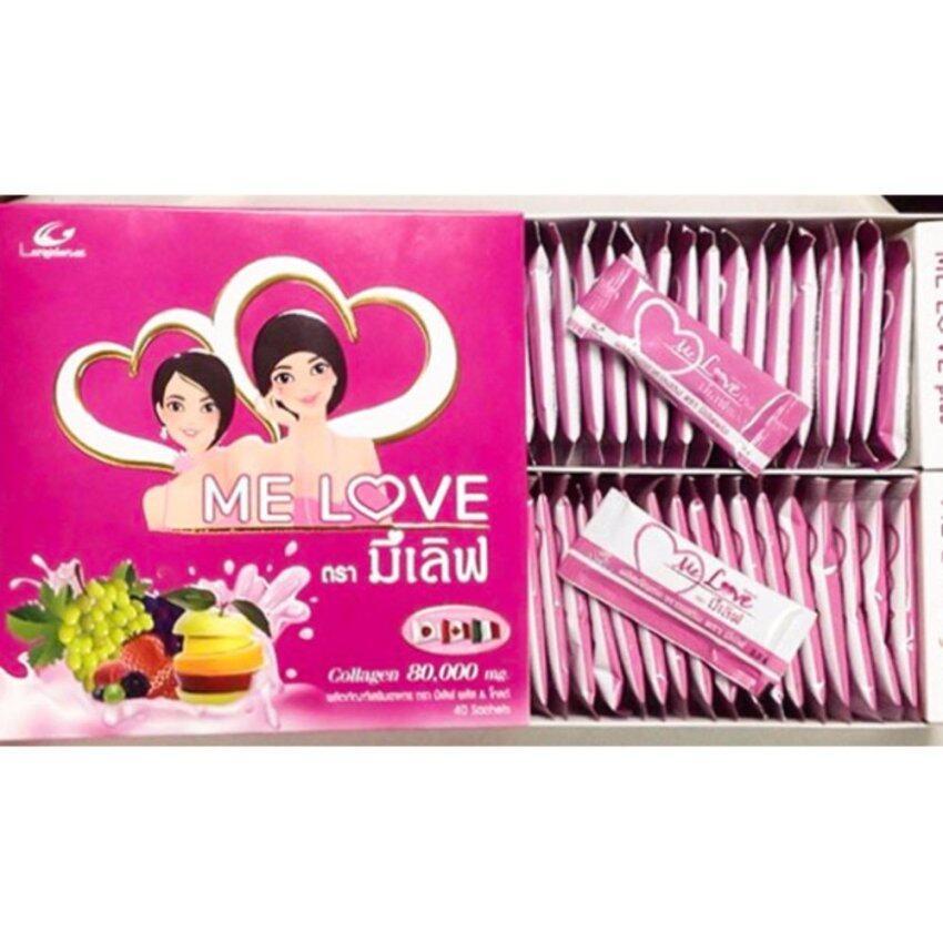 Me Love Collagen Gold 1กล่อง40ซอง ...