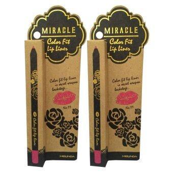 Mei Linda Miracle Color Fit Lip Liner #11 Fuchsia ( 2 แท่ง)