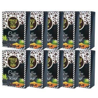 Miracle 5D Aura Coffee Detox Soap สบู่กาแฟ ดีท๊อกซ์ผิว 5D ล้างสารพิษเพื่อผิวสวย 80g. (10 ก้อน)
