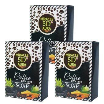 Miracle 5D Aura Coffee Detox Soap สบู่กาแฟ ดีท๊อกซ์ผิว 5D ล้างสารพิษเพื่อผิวสวย 80g. (3 ก้อน)