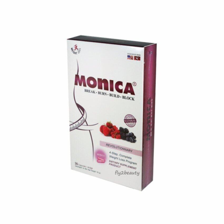 Monica โมนิก้า อาหารเสริมลดน้ำหนัก เร่งการเผาผลาญไขมัน ขนาด 30 แคปซูล (1 กล่อง) ...