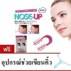 Nose Up Clip Nose อุปกรณ์ทำดั้งโด่ง แถมฟรี Eyebrow Template อุปกรณ์ช่วยเขียนคิ้ว แบบมีด้ามจับ ซื้อ 1 แถม 1 ราคา 199 บาท(-59%)