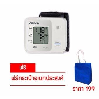 OMRON เครื่องวัดความดันโลหิตข้อมือ HEM-6121 (+แถมฟรีกระเป๋าถืออเนกประสงค์)