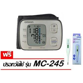 Omron เครื่องวัดความดันโลหิตข้อมือ HEM-6221 (แถมฟรี ปรอทวัดไข้ รุ่น MC-245 )
