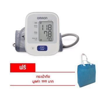 Omron เครื่องวัดความดันโลหิตดิจิตอล รุ่น HEM-7121 (+แถมฟรีกระเป๋าถืออเนกประสงค์)