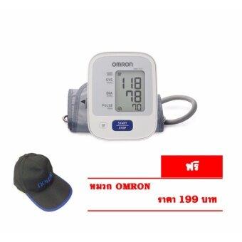 Omron เครื่องวัดความดันโลหิตดิจิตอล รุ่น HEM-7121 (แถมฟรีหมวก)