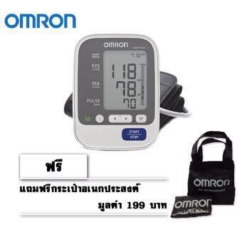Omron เครื่องวัดความดัน รุ่น HEM-7130 (+แถมฟรีกระเป๋าอเนกประสงค์สีดำ)
