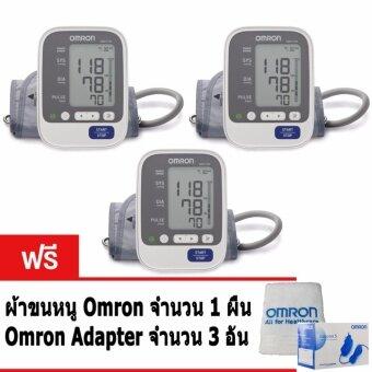 Omron เครื่องวัดความดันโลหิต รุ่น HEM-7130 (3เครื่อง) แถมฟรี Adapter Omron 3อัน และผ้าขนหนู Omron 1ผืน