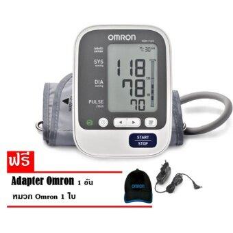 Omron เครื่องวัดความดัน รุ่น HEM-7130 (แถมฟรี Adapter Omron และหมวก OMRON)