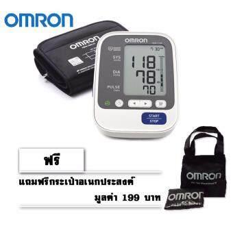 OMRON เครื่องวัดความดันโลหิตแบบอัตโนมัติ รุ่น HEM-7130-L (+แถมฟรีกระเป๋าอเนกประสงค์สีดำ)