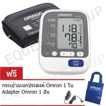 OMRON เครื่องวัดความดันโลหิตแบบอัตโนมัติ รุ่น HEM-7130-L (ฟรี OMRON Adapter S และกระเป๋า Omron 1 ใบ)