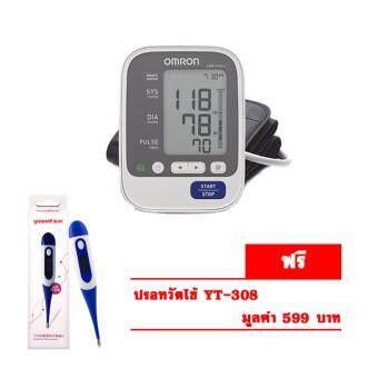 Omron เครื่องวัดความดัน รุ่น HEM-7130(+ปรอทวัดไข้ YT-308)
