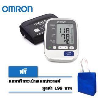 OMRON เครื่องวัดความดันโลหิตดิจิตอล รุ่น HEM-7130L (แถมฟรี กระเป๋าอเนกประสงค์)