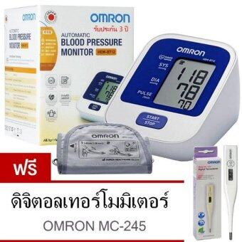 Omron เครื่องวัดความดัน รุ่น HEM-8712 (1 ชุด) แถมฟรี ดิจิตอลเทอร์โมมิเตอร์ Omron MC-245 มูลค่า 250.-