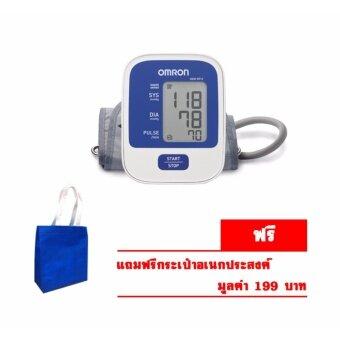 OMRON เครื่องวัดความดัน รุ่น HEM-8712(+กระเป๋าอเนกประสงค์)