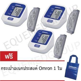 Omron เครื่องวัดความดัน รุ่น HEM-8712 (3 เครื่อง) แถมฟรี กระเป๋า Omron 1 ใบ