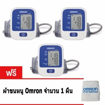 Omron เครื่องวัดความดันโลหิต รุ่น HEM-8712 (3เครื่อง) แถมฟรี ผ้าขนหนู Omron 1ผืน