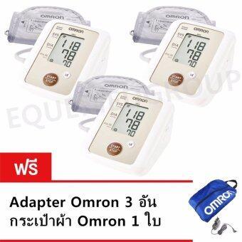 Omron Made in JAPAN เครื่องวัดความดันโลหิต รุ่น JPN2 (3 เครื่อง) แถมฟรี Adapter Omron 3 อัน และ กระเป๋า Omron 1 ใบ