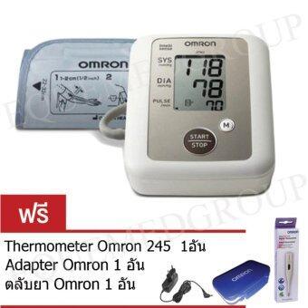 Omron Made in JAPAN เครื่องวัดความดันโลหิต รุ่น JPN2 แถมฟรี Adapter /ปรอทวัดไข้ Omron MC-245 และตลับยา Omron 1 อัน