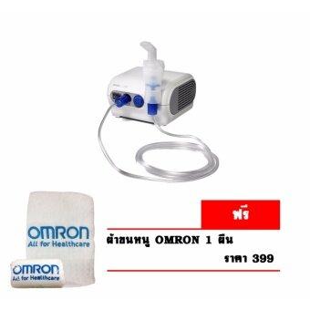 Omron ครื่องละอองยา รุ่น NE-C28(+ผ้าขนหนู)