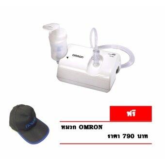 OMRON เครื่องพ่นละอองยา รุ่น NE-C801(+หมวก)